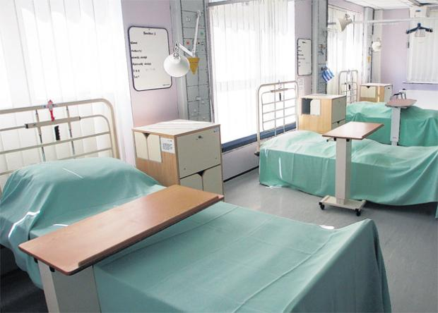 Closed: Southend Hospital closed 12 beds to new patients