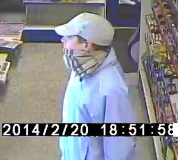 Southend Standard: Do you recognise this man, wanted in connection with Wickford armed robbery?